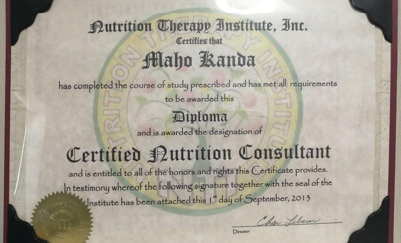 ホリスティック栄養学を学ぶ。NTI認定栄養コンサルタント。