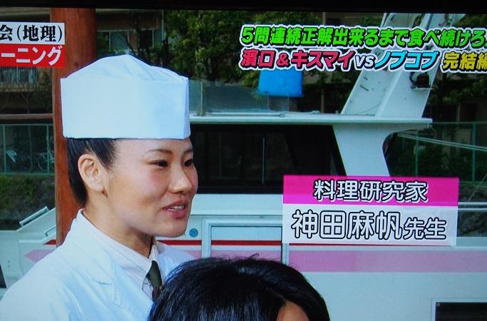キスマイの冠番組に料理研究家として連続出演。